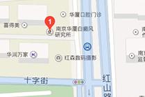 南京华夏白癜风诊疗中心来院路线
